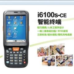 优博讯i6100S手持终端数据采集器便携CE一二维PDA条码生成器WIFI