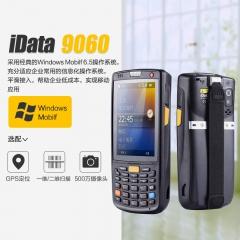 idata9060手持数据采集盘点机一维红光终端采集器经典Mobile系统