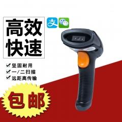 新大陆 NLS-OY20 手持式条码扫描器支付宝微信专用一二维码扫描枪
