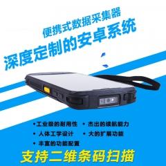 新大陆 NLS-MT90 二维条码扫描便携式pda数据采集器条码生成器