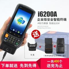 优博讯i6200A安卓PDA手持终端数据一二维联通4G采集条码生成器