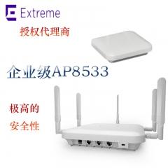极进摩托罗拉企业级内置、外置天线AP8533无线AP室内网络接入点