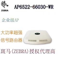 极进摩托罗拉无线AP企业级AP6522-66030-WR外置天线网络接入点