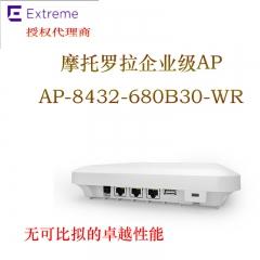 极进摩托罗拉企业级室内接入点AP-8432-680B30-WR外置天线无线AP