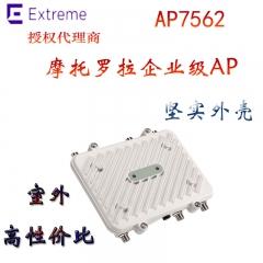 极进摩托罗拉企业级外置天线无线AP AP-7562-67040-APME室外接入