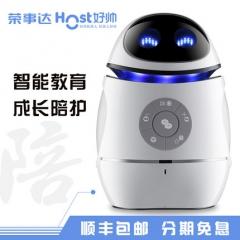 正品荣事达好帅二蛋智能机器人高科技语音对话教育儿童学习早教机