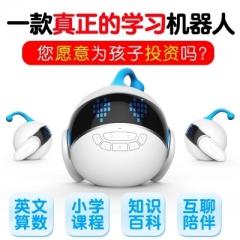 ZIB智伴智能机器人儿童学习玩具对话高科技语音陪伴早教机正品