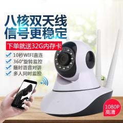 无线监控摄像头家用1080P智能手机远程夜视高清网络wifi摄像机