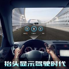 车萝卜 2代 hud抬头显示器 汽车通用导航 投影显示器 行车电脑