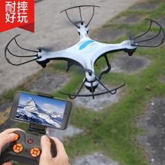 空内存无人机智能飞行器背包音大型四会降落伞喷射光年玩具4k遥控