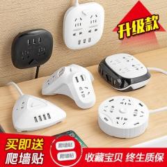 驰伟创意插排多功能usb电源插座带线排插线板家用接线板拖线板胙