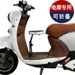 电动摩托车儿童座椅前置踏板电动车小孩座椅 踏板车宝宝安全座椅