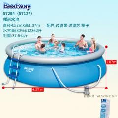 Bestway充气成人游泳池儿童家用游泳池 加高大号宝宝戏水池加厚